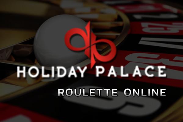 รูเล็ต Roulette Holiday palace